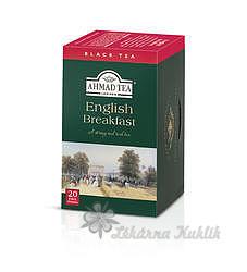Ahmad English Breakfast 20n.s. ALU